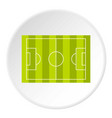 football or soccer field icon circle vector image vector image