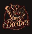 vintage for barbershop theme on dark vector image vector image