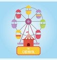 fun fair carnival ferris wheel booth recreation vector image vector image