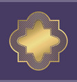 gold geometric frame in arabic style vector image vector image
