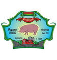 label for packing beef with cow vector image
