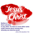 name of jesus christ written on backdrop of blood vector image vector image