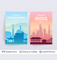 seoul and pyeongchang famous city scapes vector image vector image