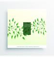 elegant green leaves elegant background vector image vector image