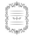 floral border for diploma and certificate or vector image vector image