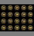 number award v2 sp 21-40 vector image vector image