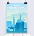 pyeongchang famous city scape vector image vector image