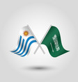 two crossed uruguayan and arabian flags vector image vector image
