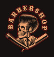 barber skull with straight razor vector image