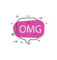 outline speech bubble with omg phrase vector image