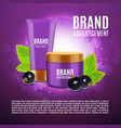cosmetic cream ads vector image vector image