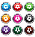 football soccer ball set 9 collection vector image vector image