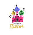 welcome to russia with kremlin vector image