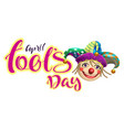 april fools day text for greeting card and retro vector image