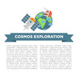 cosmos exploration informative poster with earth vector image vector image