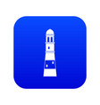lighthouse icon digital blue vector image