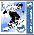 snowboarding emblem man on dark vector image vector image