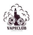 vintage vape logo vector image vector image