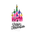 welcome to russia with kremlin vector image vector image
