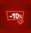 banner 10 off with share discount percentage neon vector image vector image