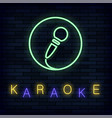 glowing light karaoke on brick background musical vector image vector image