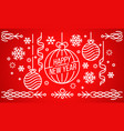 happy new year banner outline style vector image