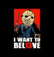 i want to bel13ve vector image vector image