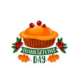 thanksgiving day pumpkin dinner pie symbol design vector image vector image