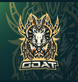 goat esport gaming mascot logo template for vector image vector image