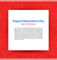 happy independence day paper template vector image vector image