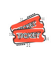 cinema ticket icon in comic style admit one vector image vector image
