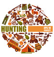 hunting equipment round patterns vector image vector image