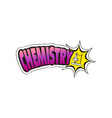 logo for chemistry school subject vector image vector image