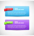Modern horizontal web banner vector image vector image