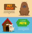 pet shop logo vector image vector image