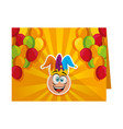 fools card with crazy emoticon and jester hat vector image