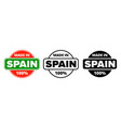 made in spain icon spanish made quality product vector image vector image