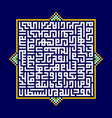 poster design with kufic arabic calligraphy style