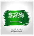 saudi arabia independence day abstract glowing vector image vector image
