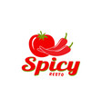 chili and red tomatoes logos for food vector image