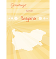 greetings from bulgaria vector image vector image