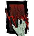 hand Halloween vector image vector image