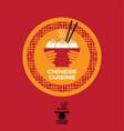 logo chinese cuisine asian food dumplings vector image vector image