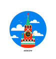 moscow kremlin icon spasskaya tower of the vector image vector image