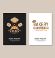 bakery shop flyer brochure banner poster vector image
