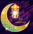 eid mumbarak moon and a lantern on a vector image