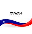 taiwan flag wavy ribbon with colors taiwanese vector image vector image