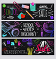 dark back to school typography banner set vector image