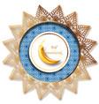 eid mumbarak moon in the background vector image vector image