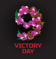 may 9 victory day russian national holiday vector image vector image